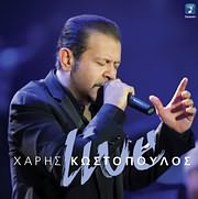 CD image ΧΑΡΗΣ ΚΩΣΤΟΠΟΥΛΟΣ / LIVE (2017)