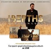 CD image for ΝΙΚΟΣ ΒΕΡΤΗΣ / ΕΡΩΤΕΥΜΕΝΟΣ (LIMITED EDITION USB ALBUM)