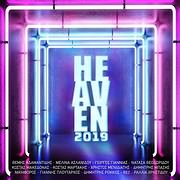 CD Image for HEAVEN 2019 - (VARIOUS)