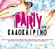 CD Image for PARTY ΚΑΛΟΚΑΙΡΙΝΟ - (VARIOUS)