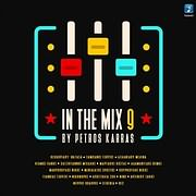 CD image IN THE MIX VOL. 9 BY PETROS KARRAS - (VARIOUS)