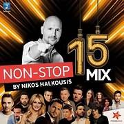 NON STOP MIX BY NIKOS HALKOUSIS VOL.15 - (VARIOUS)