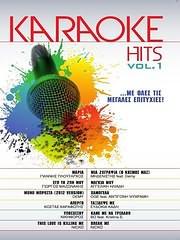 CD image for KARAOKE - KARAOKE HITS VOL. 1 - (DVD)