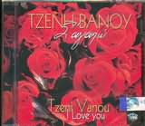 CD image TZENI VANOU / S AGAPO