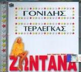 CD image STAMATIS GONIDIS VASILIS TERLEGKAS / ZONTANO