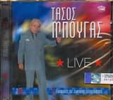 CD image TASOS BOUGAS / LIVE (2CD)