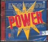 CD image ΣΥΛΛΟΓΗ 26 ΤΡΑΓΟΥΔΙΑ ΔΥΝΑΜΙΤΕΣ 2CD - (VARIOUS)