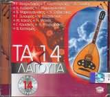 CD image �� 14 ������� ������