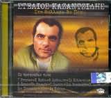STELIOS KAZANTZIDIS / <br>STI THALASSA THA PESO