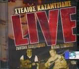 STELIOS KAZANTZIDIS / <br>LIVE ZONTANI IHOGRAFISI FILIKO TSIBOUSI