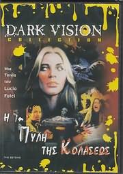 DVD VIDEO image DARK VISION COLLECTION (LUCIO FULCI) - (DVD VIDEO)