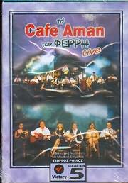 CD image TO KAFE AMAN TOU FERRI / LIVE THE CAFE AMAN BY FERRI (4CD)