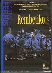 REBETIKO - REMBETIKO (KOSTAS FERRIS - STAYROS XARHAKOS) - (DVD VIDEO)