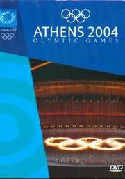 ΑΘΗΝΑ 2004 ΟΛΥΜΠΙΑΚΟΙ ΑΓΩΝΕΣ ΤΕΛΕΤΗ ΕΝΑΡΞΗΣ - ΛΗΞΗΣ - ΚΑΛΥΤΕΡΕΣ ΣΤΙΓΜΕΣ - ΕΛΛΗΝΕΣ ΑΘΛΗΤΕΣ (4DVD) - (DVD)
