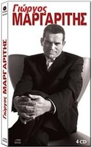 GIORGOS MARGARITIS / <br>68 MEGALES EPITYHIES (4CD)