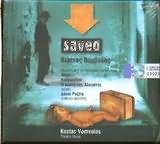 CD image KOSTAS VOMVOLOS / MOUSIKI APO THEATRIKES PARASTASEIS [NORA - LYTROMENOI - I SIOPI TIS ALKISTIS - DONA ROZITA]