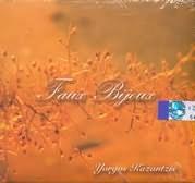 ΓΙΩΡΓΟΣ ΚΑΖΑΝΤΖΗΣ YORGOS KAZANTZIS / <br>FAUX BIJOUX [ΦΟ ΜΠΙΖΟΥ]