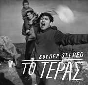 LP image SOUPER STEREO / TO TERAS (VINYL)