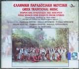 CD image �������� ����������� ������� / ����� ��� ��������� ��� ������� �.1 (2CD)