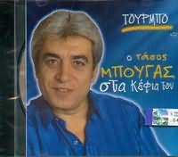 CD image TASOS BOUGAS / TOURBO