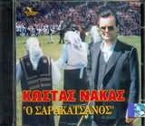 CD image KOSTAS NAKAS / O SARAKATSANOS