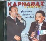 KARNAVAS - SOUKAS / <br>VASANA EHOUN TA PAIDIA