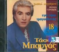 CD image TASOS BOUGAS / EGO EIMAI TRAGOUDISTIS