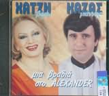 VASO HATZI - GIANNIS KAZAS / <br>MIA VRADYA STO ALEXANTER