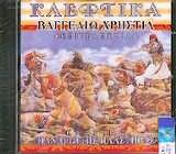 CD image KLEFTIKA / VAGGELIO HRISTIA
