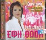 CD image ��� ���� / ������� ���� ������ ��� �������� (2CD)