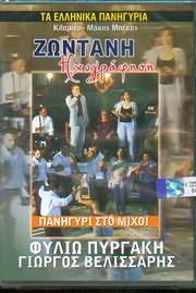 �� �������� ��������� / <br>�������� ��� ����� ������� ���������� ������� ����� ������ ������� - (DVD VIDEO)