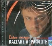CD image for VASILIS AGRAFIOTIS / EISAI PONIRI - (KLARINO: KOSTAS BAOS)