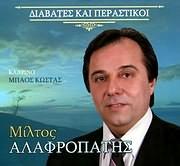 CD image MILTOS ALAFROPATIS / DIAVATES KAI PERASTIKOI