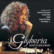 GLYKERIA / <br>ROAD TO JERUSALEM (2CD)