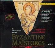 CD image HRISTODOULOS HALARIS / VYZANTINOI MAISTORES - BYZANTINE MAISTORES VOL1 - IOANNIS KOUKOUZELIS (3CD)