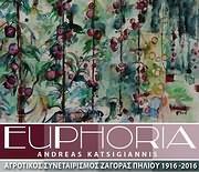 ANDREAS KATSIGIANNIS / EUPHORIA