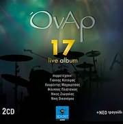 CD image ΟΝΑΡ / 17 LIVE ALBUM (2CD)
