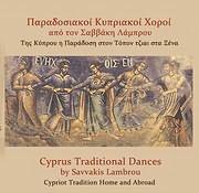 CD image for SAVVAKIS LABROU / TIS KYPROU I PARADOSI STON TOPON TZIAI STA XENA NO.12 - PARADOSIAKOI HOROI