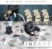 CD image for MIHALIS RAKINTZIS / INSANE