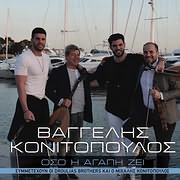 CD image for ΒΑΓΓΕΛΗΣ ΚΟΝΙΤΟΠΟΥΛΟΣ / ΟΣΟ Η ΑΓΑΠΗ ΖΕΙ