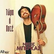 CD image for NIKOS BERKAS / TORA I POTE