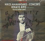 CD image NIKOS MAMAGKAKIS / CONCERTS / AVANT - GARDE / RENATO RIPO: CELLO - P. KANELLAKIS: GUITAR