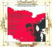CD image NIKOS MAMAGKAKIS / MIKRO REQUIEM GIA TON NIKO BELOGIANNI KAI TIN ELLI PAPPA / MONODRAMA (S. GIANNATOU)