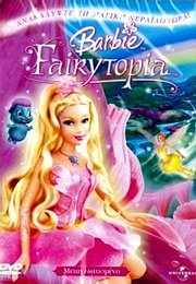 CD image for BARBIE FAIRYTOPIA - (DVD VIDEO)