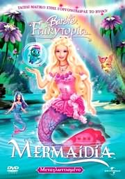 CD image for BARBIE FAIRYTOPIA MERMAIDIA - (DVD VIDEO)