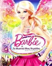 CD image for BARBIE TO MYSTIKO MIAS NERAIDAS (BARBIE A FAIRY SECRET) - (DVD VIDEO)