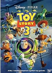 CD image for TOY STORY 3 - (DVD)