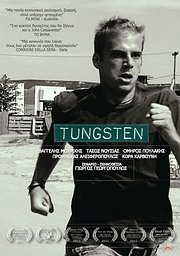 CD Image for TUNGSTEN (������� ������������) - (DVD VIDEO)