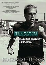 CD image for TUNGSTEN (ΓΙΩΡΓΟΣ ΓΕΩΡΓΟΠΟΥΛΟΣ) - (DVD VIDEO)