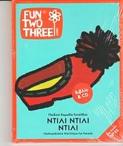 CD image for HORODIA TYPALDOU / FUN TWO THREE - NTILI NTILI NTILI (CD + VIVLIO)